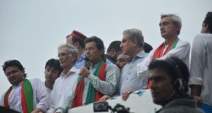 PTI's anti-government rally