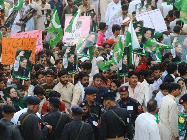 Pakistan Muslim League-Nawaz (PML-N) rally