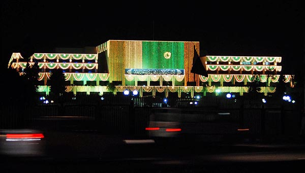 Parliament House building