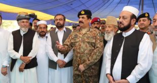 General Raheel Sharif visited Bajaur Agency