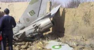Pak air Force fighter jet crashes