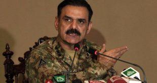 General Asim Bajwa