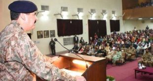 Army Chief GCU