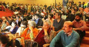 Faiz International Festival