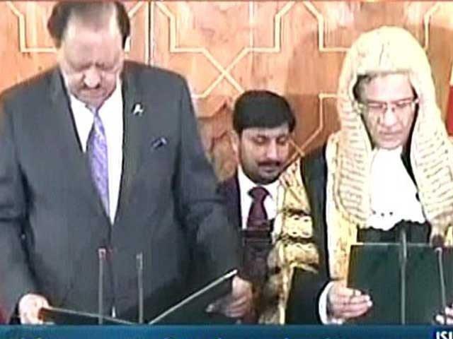 Justice Saqib Nisar takes oath