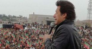 Imran khan DG