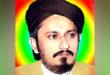 Saleem Qadri