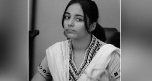 Arfa Karim's death anniversary