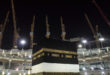 Makkah's Grand Mosque