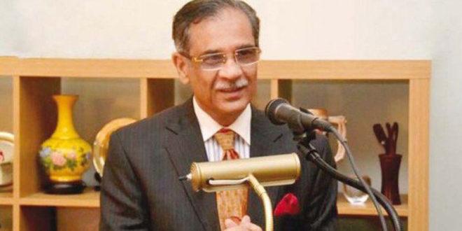 Chief Justice of Pakistan Saqib Nisar