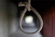 terrorists hanged in Sahiwal