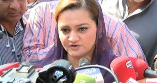 Maryam-Aurangzeb
