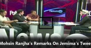 Jemima's Tweet