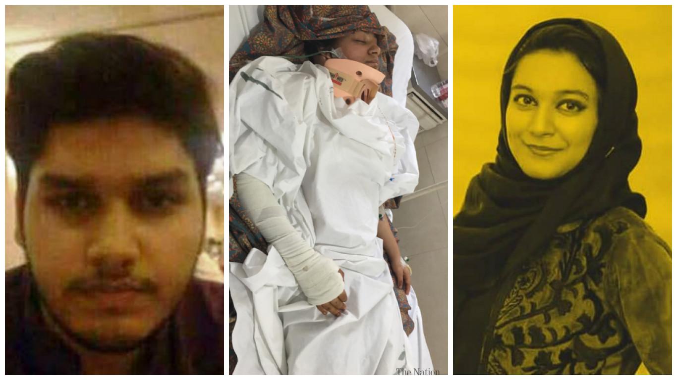 Khadija Siddiqui case