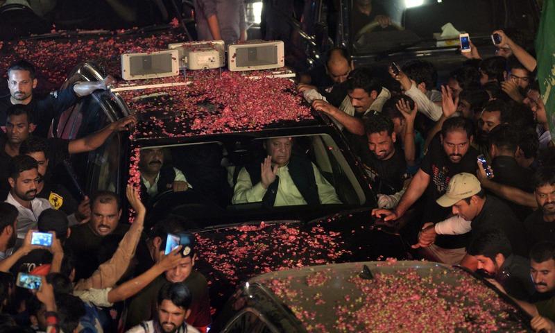 Nawaz Sharif Rally