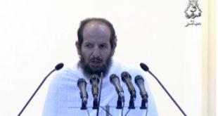 Sheikh Nasir