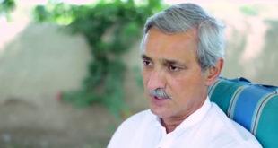 Jahangir Khan Tareen