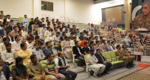 coas balochistan youth