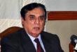 Justice Javed Iqbal
