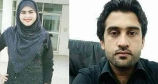 Asma Rani murder case