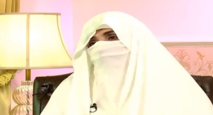 bushra bibi interview