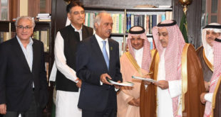 Pakistani and Saudi officials meet today in Islamabad.
