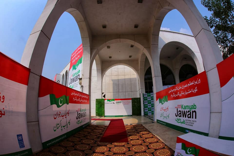 Kamyab NoJawaan Program