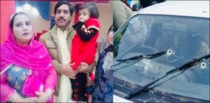 Sahiwal case