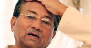 Musharraf treason case