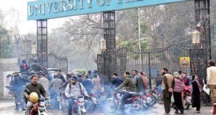 Punjab University fight