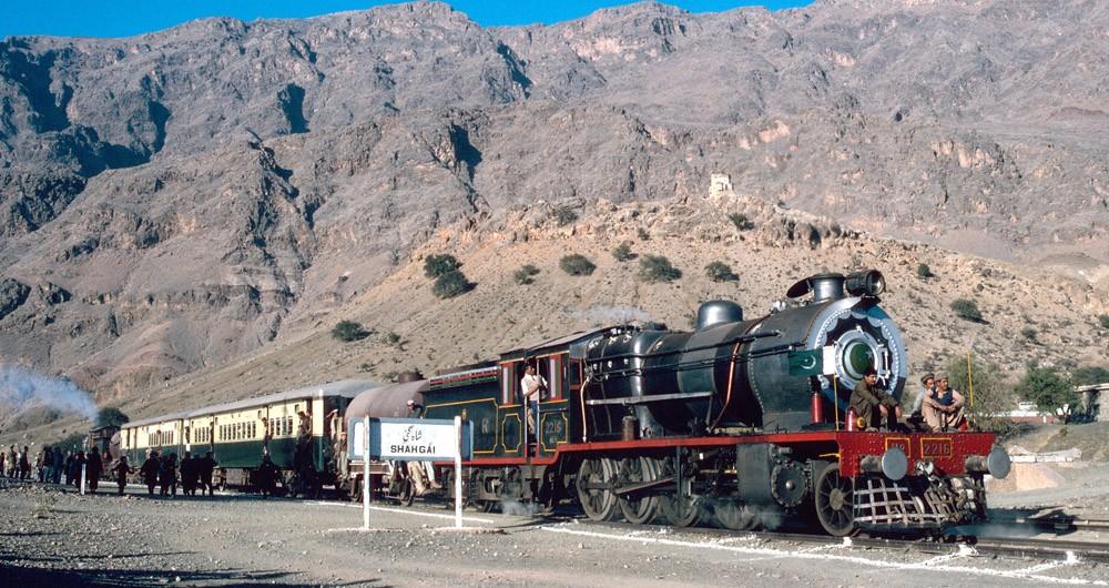 GITA train