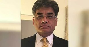 Attorney General of Pakistan