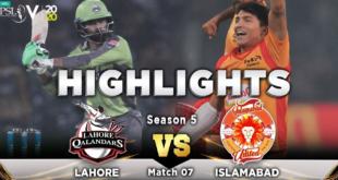 Islamabad United vs Lahore Qalanadars