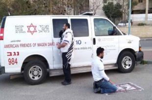 Muslim and Jew