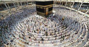 Tawaf in Kaaba