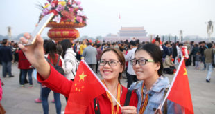 Wuhan