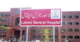 General Hospital Lahore