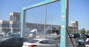 automated vehicle sanitizing gate