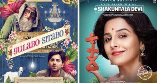 Amazon Prime Indian movies