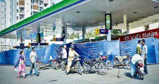 Petrol supply
