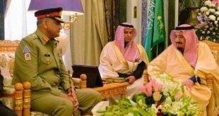 Qamar Bajwa visit Saudi Arabia