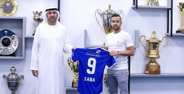 Al Nasr Football Club Dia Saba