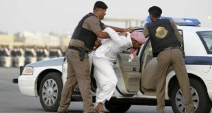 Kuwaiti PM Arrested